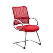 Boss Mesh Back W/ Pewter Finish Guest Chair in Red