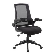 Boss Black Mesh Flip Arm Chair