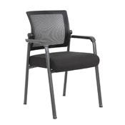 Boss Mesh 4-Legged Guest Chair