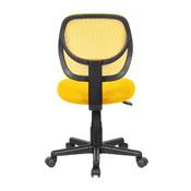 Boston Bruins Yellow Task Chair