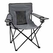Plain Grey Elite Chair